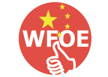 Your Comprehensive Guide To Forming a WFOE in China